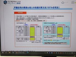 s-IMG_6929.jpg