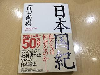 s-IMG_8616.jpg